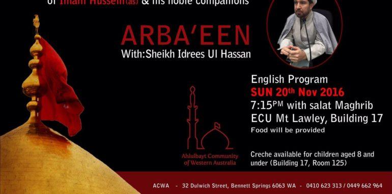 Arbaeen of Imam al-Hussain (as)