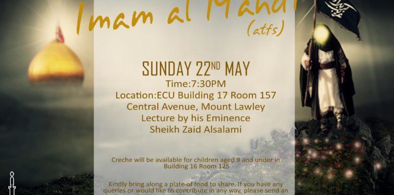 Birthday celebration of Imam al-Mahdi (atf)