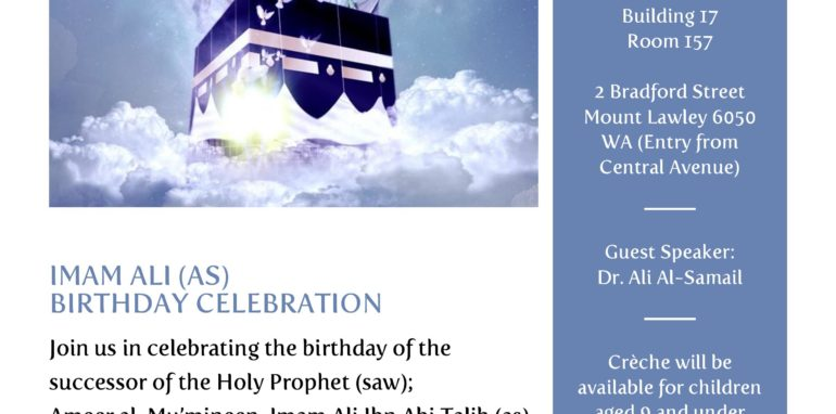 Birthday celebration of Imam Ali (as)