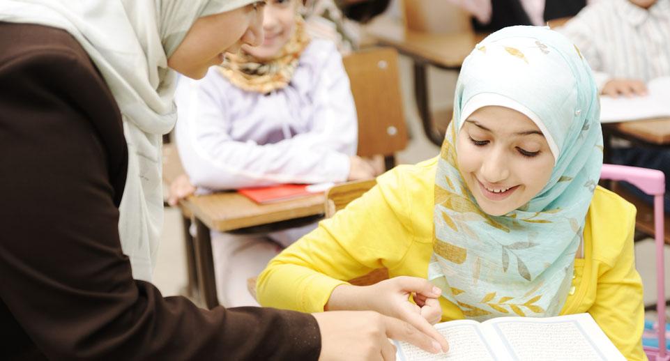 islamic-school