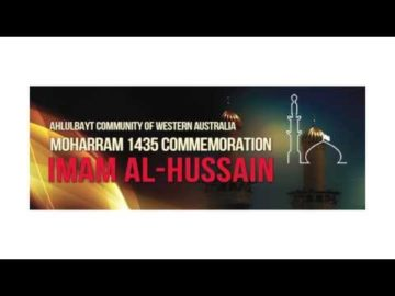 ACWA - Moharram 1435 - Night 3 - Trailer
